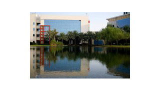 CNL Software, Vanguard Integrated Solutions form technology partnership