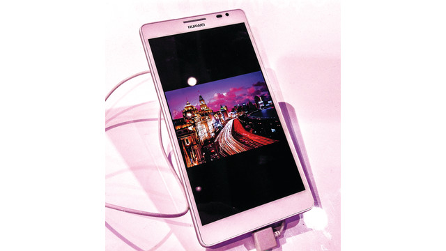 huwai-mobile-handset_10881199.psd