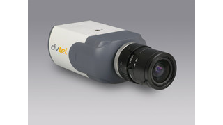 DVTEL announces 2013 Quasar IP camera Road Shows