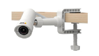 Axis' M2014-E Bullet-Style Network Camera