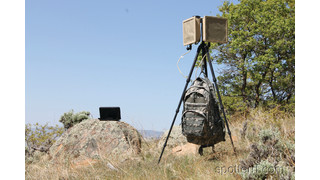 Spotter Radar Backpack Kit (RBK)