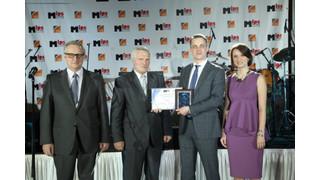 VIVOTEK wins the best innovation product contest