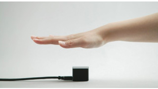 FbF Palm Vein Developer Bundle from Fulcrum Biometrics