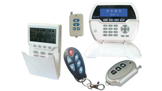 Alarm programming keypad from Vedard Security Electronics Export Trade Enterprise
