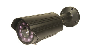 CLP7550I license plate capture camera