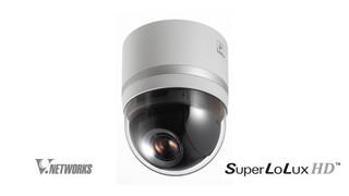JVC IP-based dome surveillance camera meet ONVIF specs