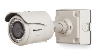 Arecont Vision's MegaView 2 and MegaBall 2 Cameras