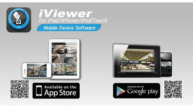vivotek-relaunches-iviewer-app_11149829.psd