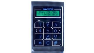 Kantech's ioPass SA-550 Door Controller