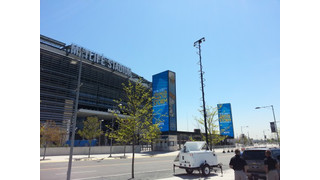 Fluidmesh Networks helps secure Super Bowl 48