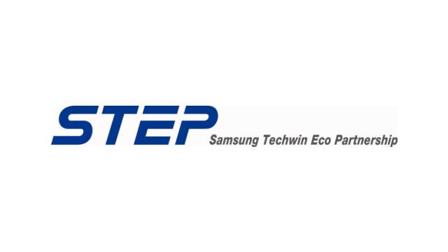 Samsung-STEP-Program-Logo.gif