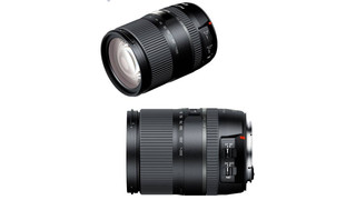 Tamron Model B016 All-In-One zoom lens