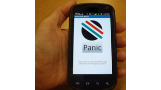 IP-Based Panic Solutions