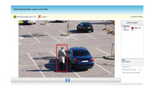 TeleEye Video Analytics for sureSIGHT Lite and Business