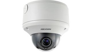 Hikvision Smart IP Camera Line