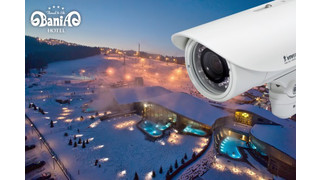 Polish luxury resort deploys new surveillance solutions