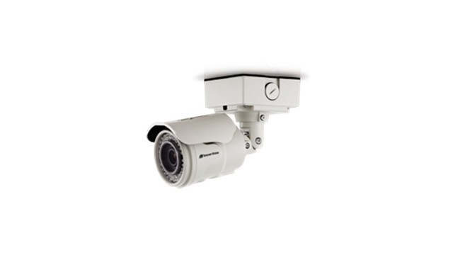 Arecont Vision MegaView 2 megapixel cameras offer new features and functions